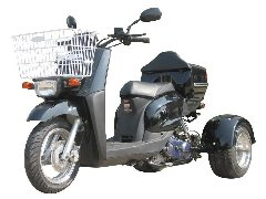 49cc New 2014 Arrival!!! - Best Selling Trike Scooters!